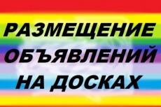 напишу уникальные статьи 5 - kwork.ru