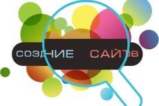 отлично оформлю вашу группу ВКонтакте 3 - kwork.ru