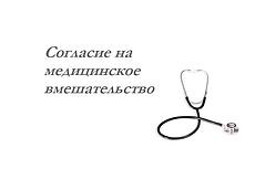 Составление соглашение о неразглашении коммерческой тайны 30 - kwork.ru