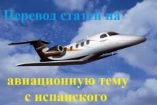 сделаю польские субтитры для видео 5 - kwork.ru