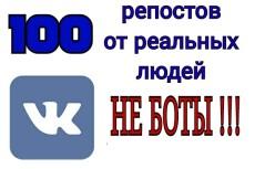 500 лайков Вконтакте + бонус 3 - kwork.ru
