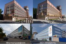 Визуализация экстерьера 21 - kwork.ru