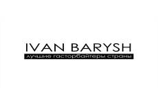 Логотип в 3 вариантах 21 - kwork.ru