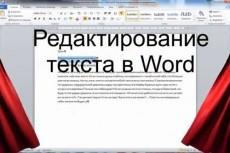 создам 3 статичных баннера для Вашего сайта или 2 анимированных баннера 7 - kwork.ru