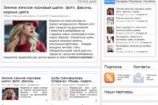 Информационные LSI, СЕО статьи для блогов 15 - kwork.ru