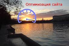 OpenCart. Установка и настройка CMS на хостинг 29 - kwork.ru