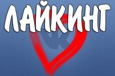 Поставить лайк под фото в инстаграме 9 - kwork.ru