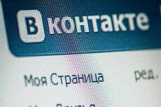 Регистрация хостинга 19 - kwork.ru