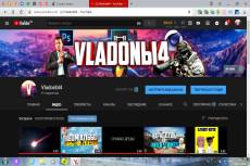 Оформлю ваш канал на YouTube , а также сделаю превью для ролика 28 - kwork.ru