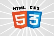 Вёрстка сайтов из PSD в html + CSS 4 - kwork.ru