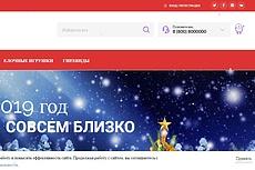 Перенесу сайт на новый хостинг 20 - kwork.ru