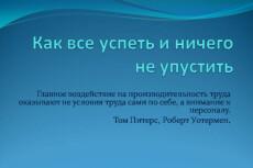 Перепечатаю отсканированную книгу или учебник 7 - kwork.ru