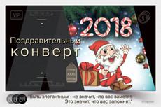 Создам 3д обложку книги 12 - kwork.ru