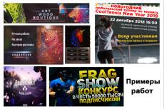 Создам креативный баннер для инстаграм 54 - kwork.ru