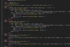 Напишу с нуля или скорректирую имеющийся у вас скрипт JS 11 - kwork.ru