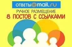 Прогон по базе форумов Хрумером 9 - kwork.ru