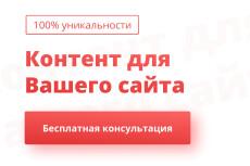 Сделаю рерайт выданного текста 29 - kwork.ru