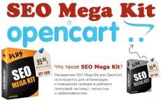 Разработаю продающую обложку для Вашей услуги на Kwork 7 - kwork.ru