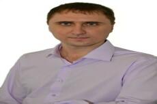 Юридическая помощь в административном судопроизводстве 13 - kwork.ru