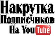 Сделаю 1000 подписчиков в instagram 3 - kwork.ru
