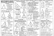 Физика - помогу с аналитическим решением и численным моделированием 4 - kwork.ru