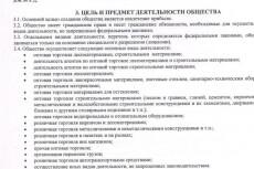 Редактирование PDF файлов . Полный спектр услуг 12 - kwork.ru