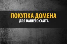 Сделаю баннер для instagram 5 - kwork.ru