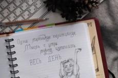 Текст в стиле Граффити 22 - kwork.ru