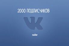 Быстро сделаю красивый рисунок по вашим пожеланиям 16 - kwork.ru