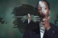 Сделаю- красивую шапку и аватарку для YouTube, вконтакте, Instagram 12 - kwork.ru