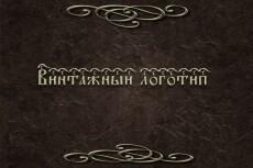 Создам doodle video 6 - kwork.ru