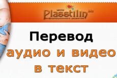 Наберу текст со сканов или фотографий 3 - kwork.ru