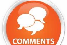 Напишу комментарии для вашего сайта или блога 12 - kwork.ru