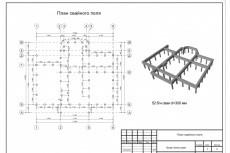 Создам проект вашего загородного дома 11 - kwork.ru