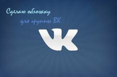 Смонтирую ролик из вашего материала 4 - kwork.ru