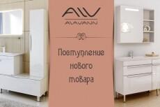 Подбор персонала 11 - kwork.ru