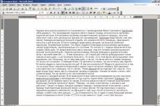Отсканирую, отредактирую печатный текст с передачей его в нужные формы 21 - kwork.ru
