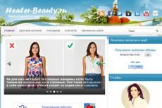 Размещу 12 ссылок на трастовых сайтах 5 - kwork.ru