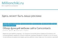Подниму Тиц вашему сайту 3 - kwork.ru