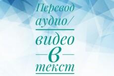Переведу документ в печатную форму Word Excel 5 - kwork.ru