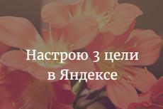 Настройка КМС Гугл 13 - kwork.ru