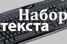 Помогу собрать базу данных 15 - kwork.ru
