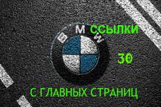 Уникальная статья 4000 символов 21 - kwork.ru