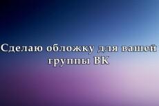 переведу текст ENG - RUS, UA; RUS-UA; UA-RUS 4 - kwork.ru