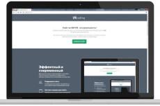 создам интернет-магазин 7 - kwork.ru