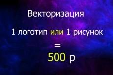 Разработка 4х вариантов логотипа +  визуализация 3 - kwork.ru
