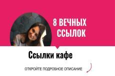 Сервис фриланс-услуг 89 - kwork.ru
