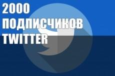 Настрою таргет в facebook и instagram 22 - kwork.ru