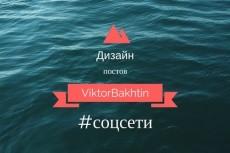 Инсталендинг. Красивая статическая страница для instagram 7 - kwork.ru