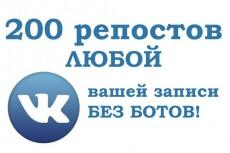 500 живых учасников в вашу группу 5 - kwork.ru
